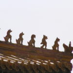 Silhouetted Chinese Characters