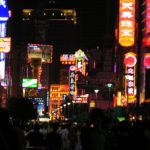 Illuminated Nanjing Street in Shangai